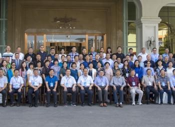 国有资产管理处参加河北省实验室工作与资产管理研讨会